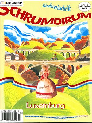 Schrumdirum — 2002-9