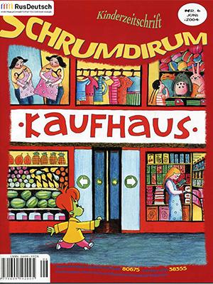 Schrumdirum — 2004-6