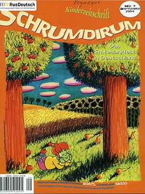 Schrumdirum — 2004-9
