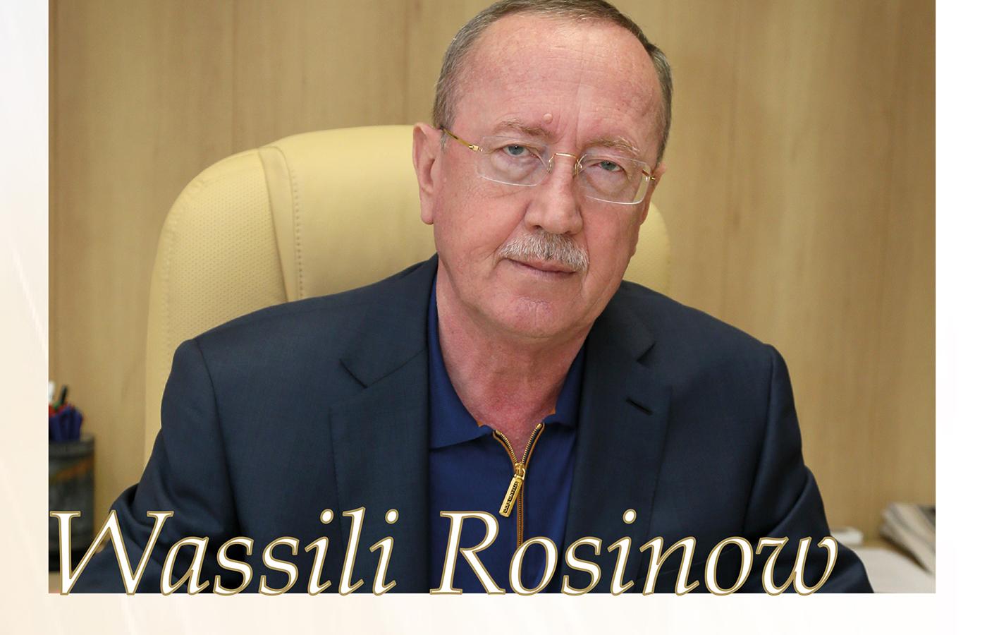 Василий Розинов
