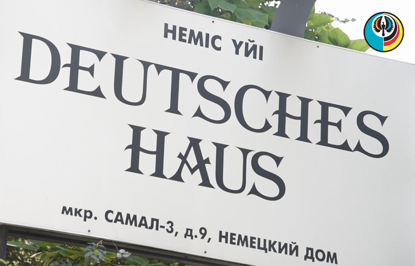 СМОТРИТЕ ВИДЕО: День рождения Немецкого дома г. Алматы