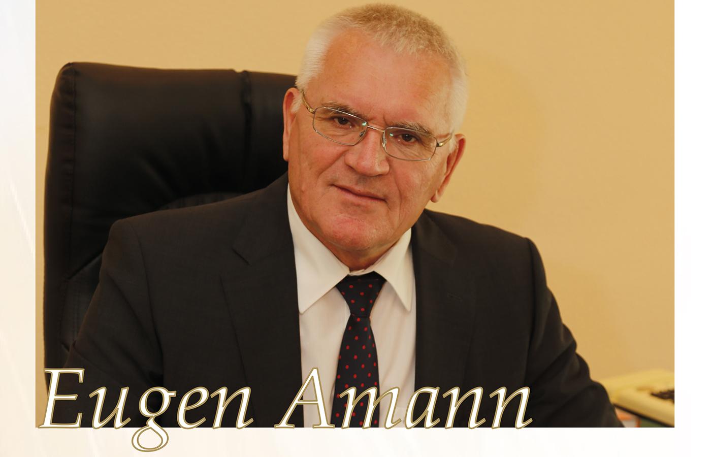 Евгений Аман