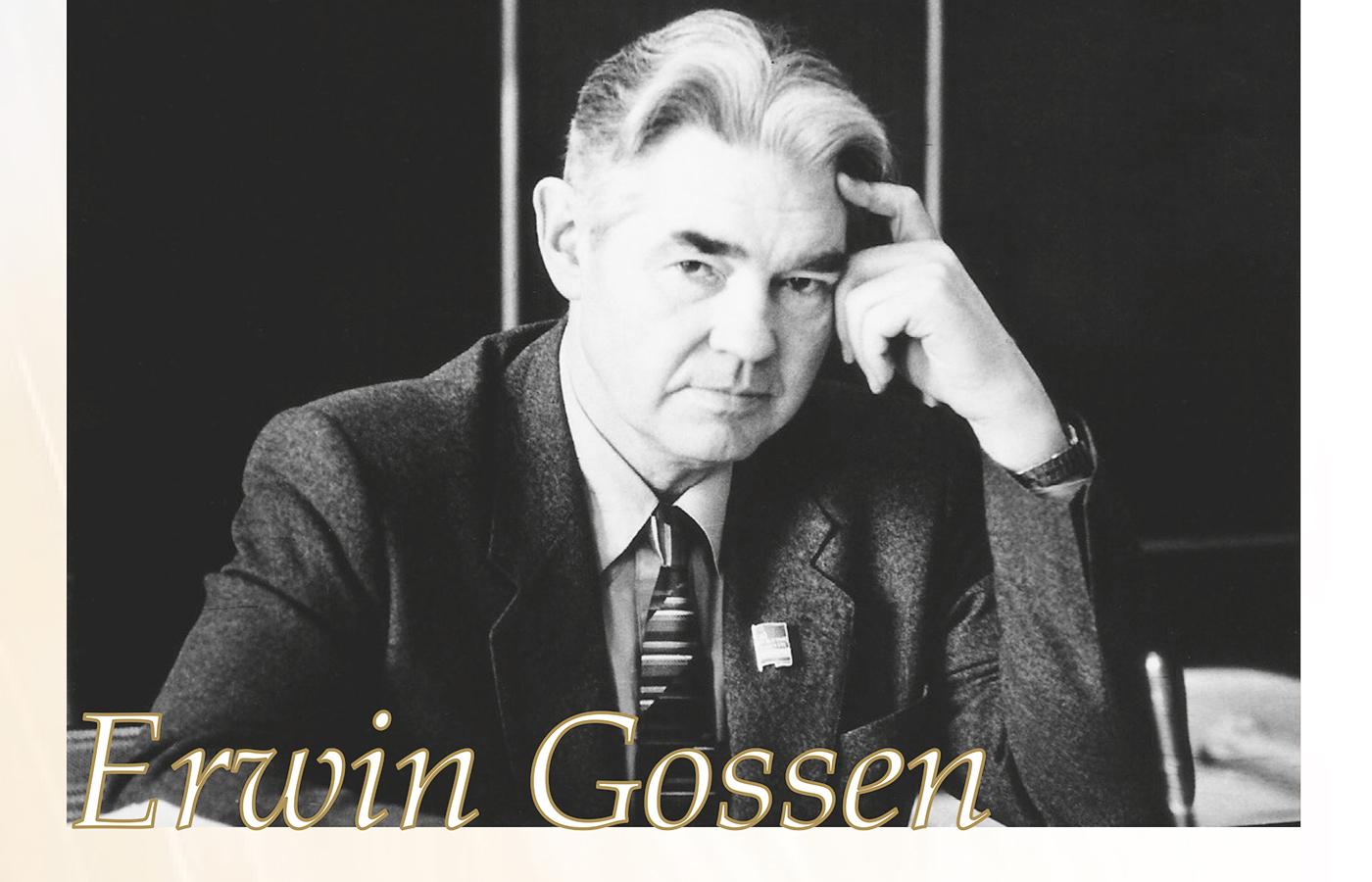 Эрвин Госсен