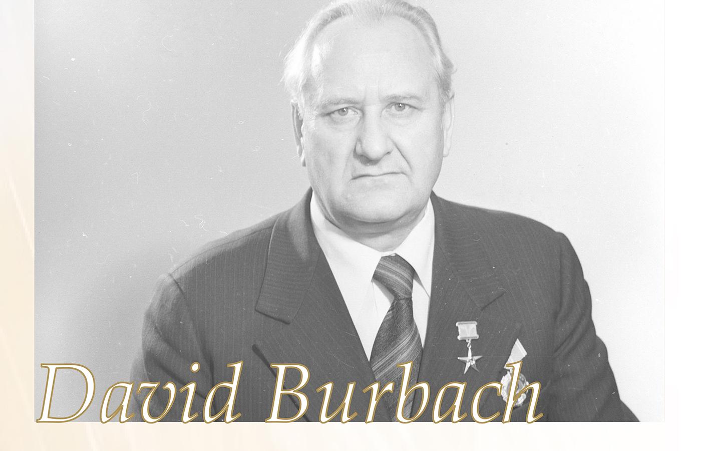 Давид Бурбах