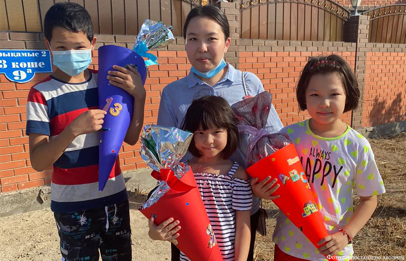 Ein unerwartetes Geschenk für die Schulkinder