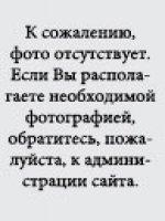 Виктор Штрек