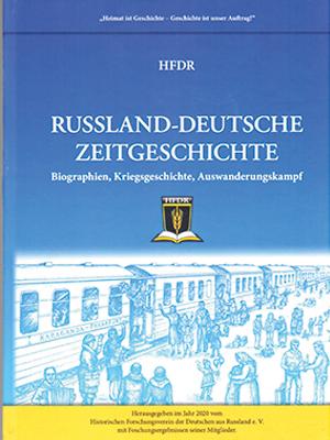 Russland-Deutsche Zeitgeschichte — Бургарт 88