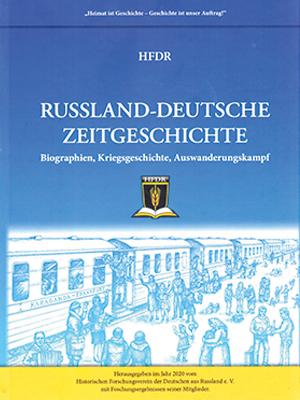 Russland-Deutsche Zeitgeschichte — Бургарт 89