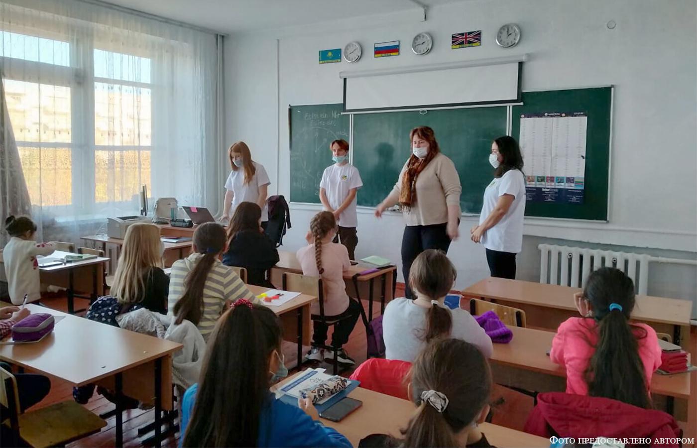 Ein Ausflug in das Dorf Schulbinsk