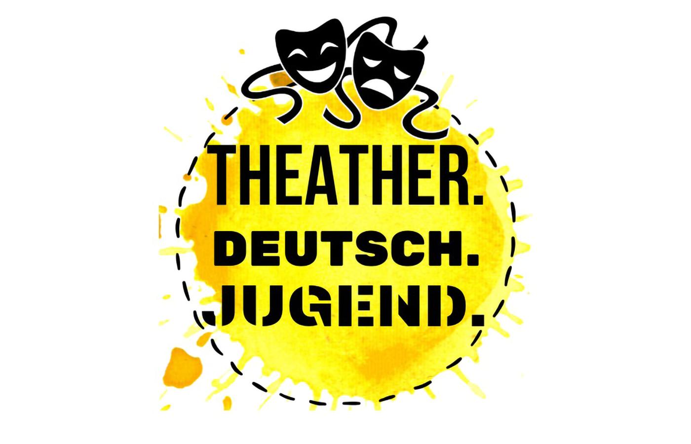 СНМК объявляет о проведении Республиканского фестиваля немецких молодёжных театральных студий