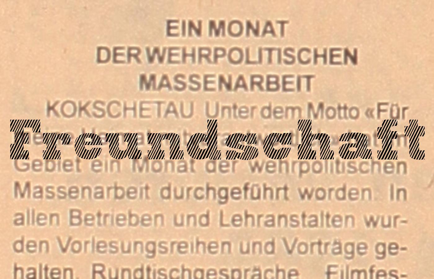 По страницам «Freundschaft». — № 23 от 8 июня 1996 г.