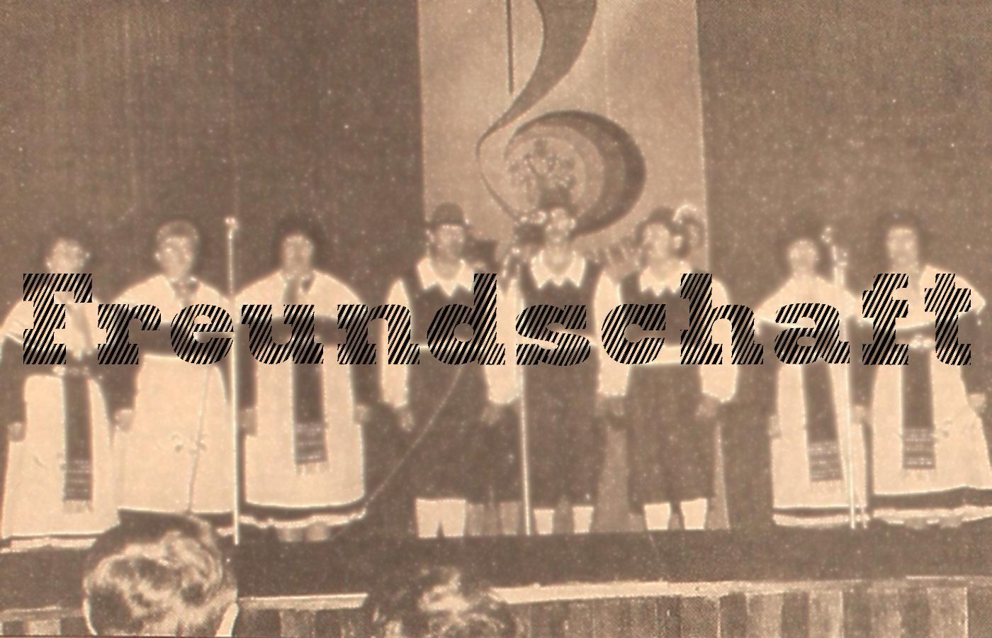 По страницам «Freundschaft». № 49 от 7 декабря 1996 г.