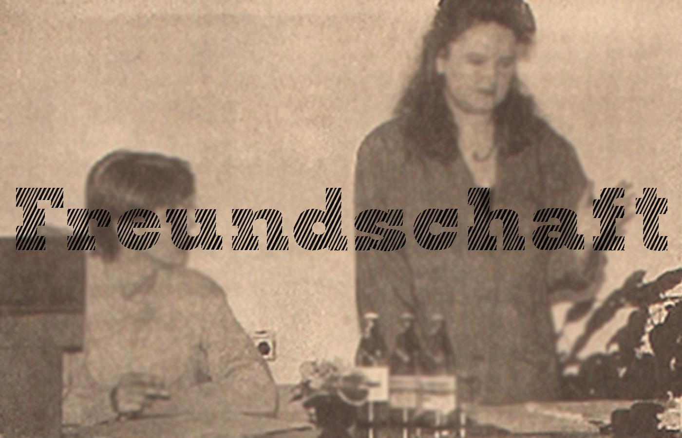 По страницам «Freundschaft». № 11 от 16 марта 1997 г.