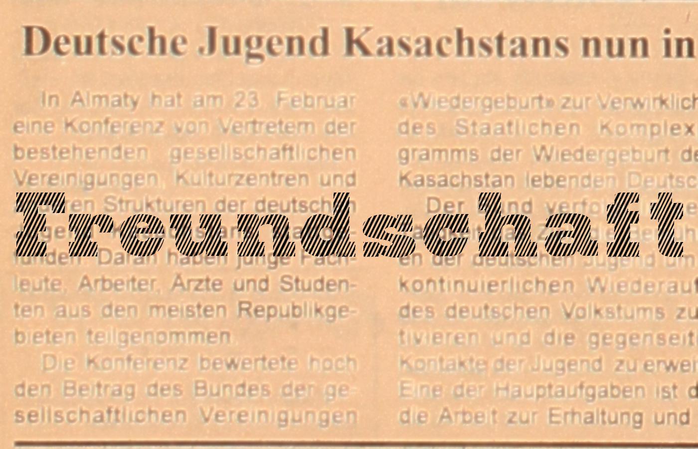 По страницам «Freundschaft». — № 9 от 2 марта 1996 г.