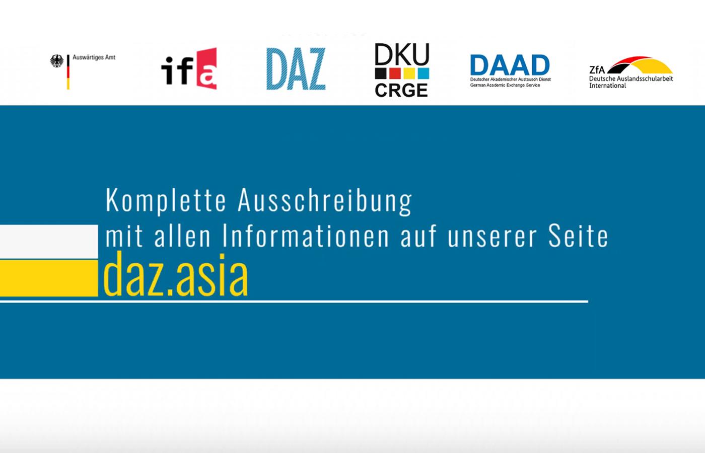 """СМОТРИТЕ ВИДЕО: Schreib- und Videowettbewerb """"Nachhaltiges Zentralasien""""!"""