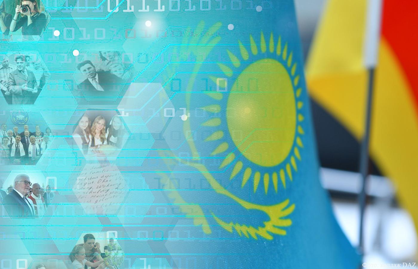 Формирование авангарда и поступательное развитие регионов