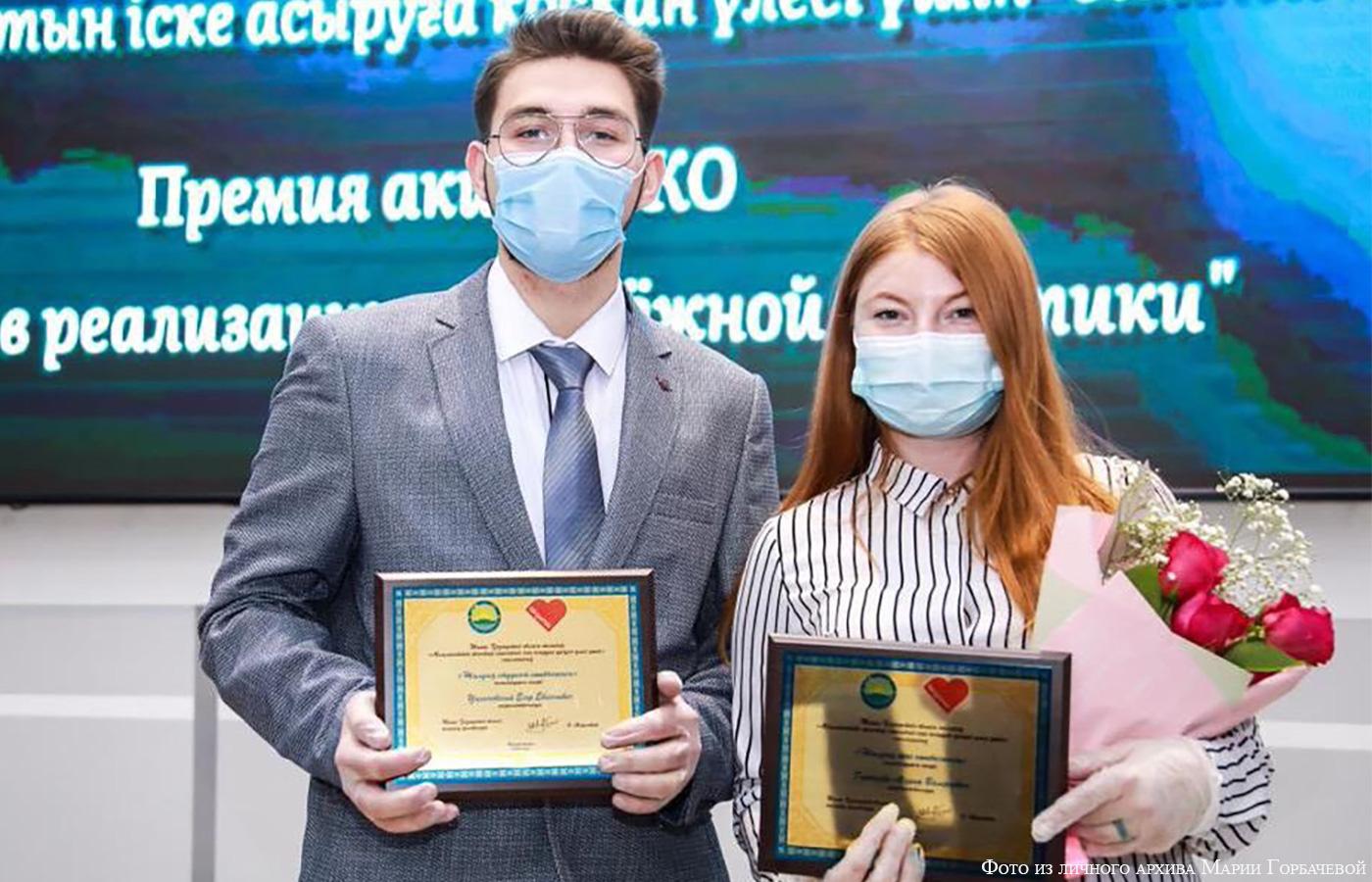 Награда лидеру молодежи КНМ «Glück»
