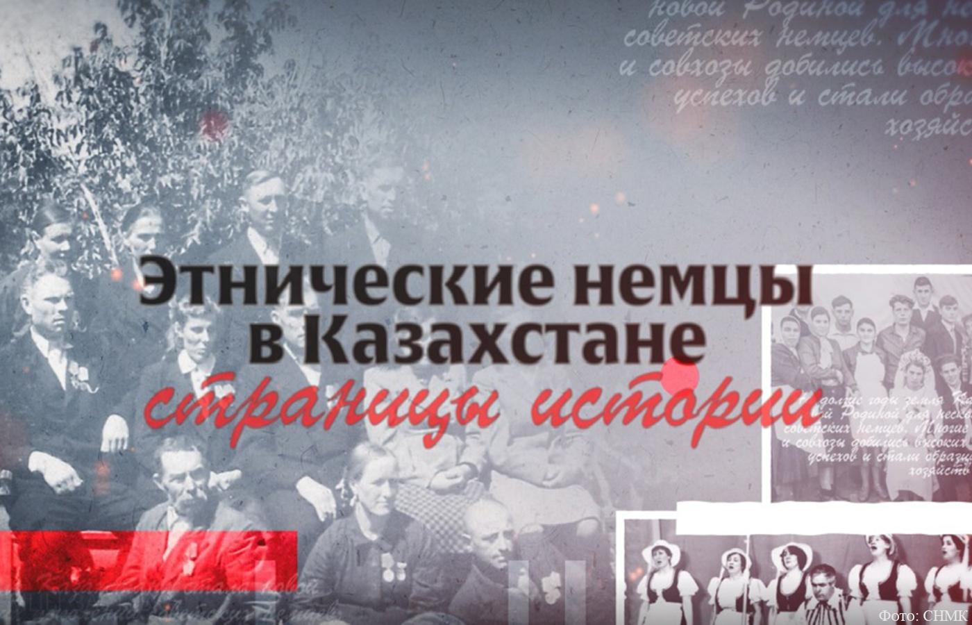 #TheaterDeutschJugendOnline — Этнические немцы Казахстана