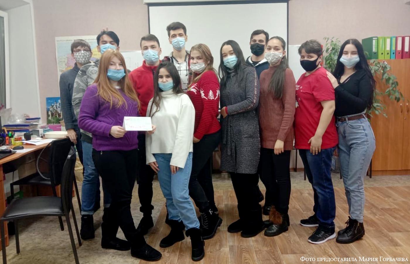 Встреча клубов немецкой молодёжи г. Семей и Усть-Каменогорск