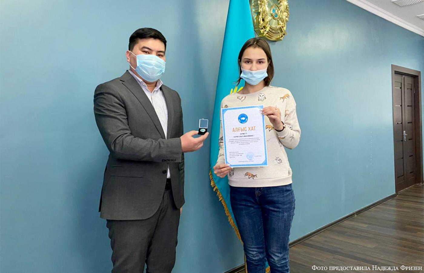 Активисты клуба немецкой молодежи удостоены наград