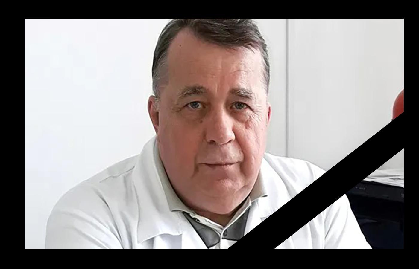 Ушел из жизни известный казахстанский врач Вячеслав Лефлер