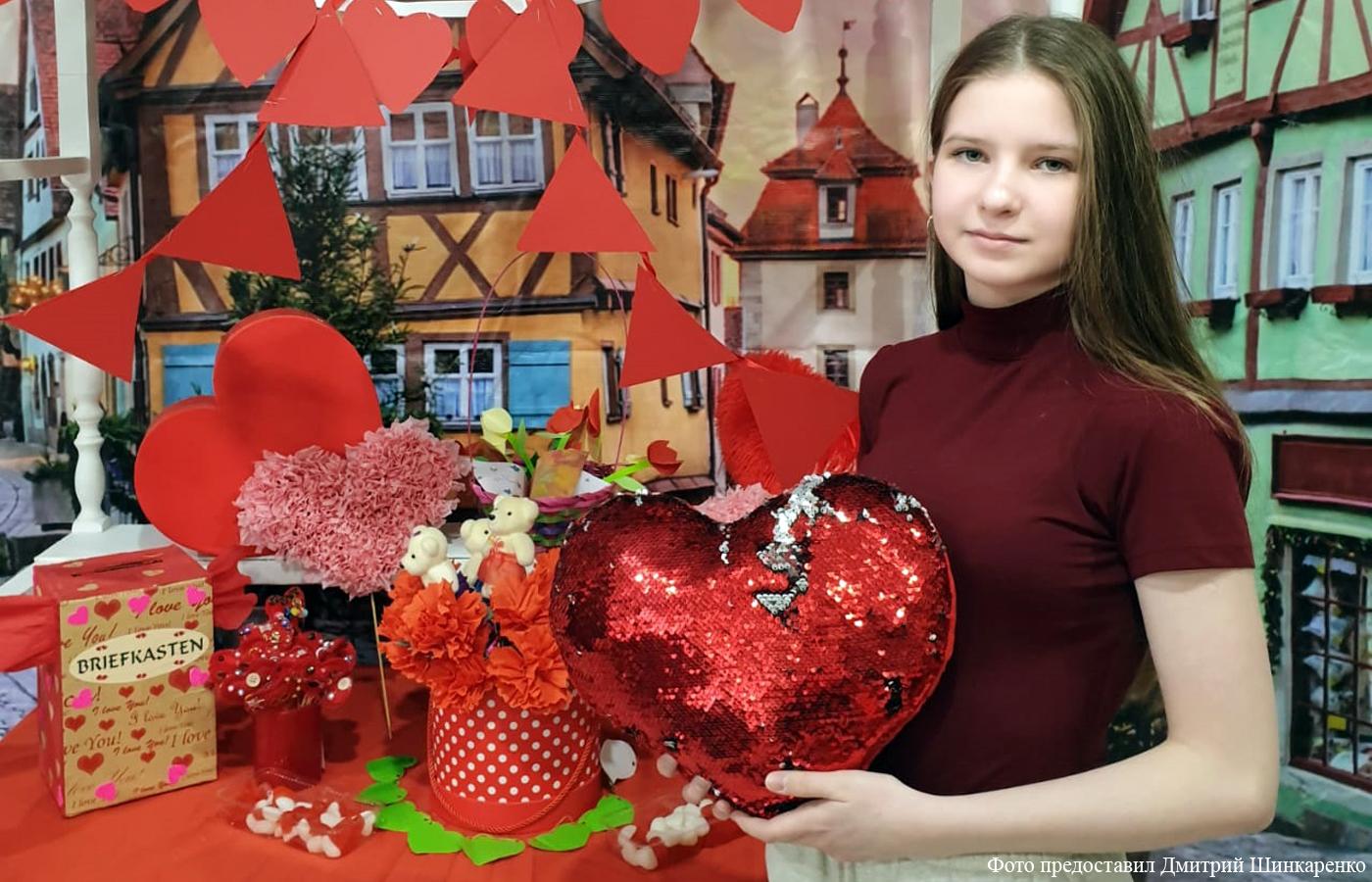 Wenn im Herzen Liebe wohnt