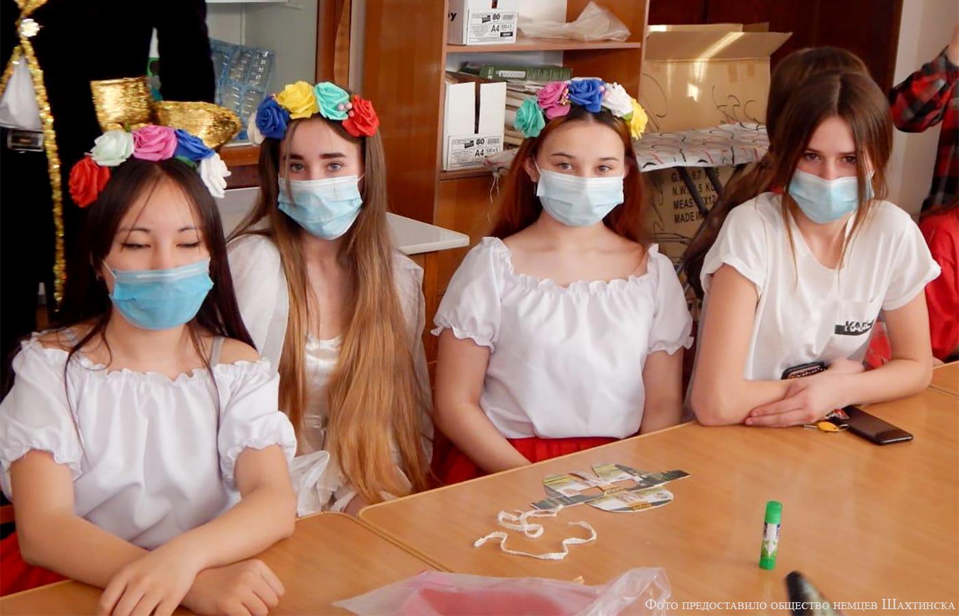 Клуб немецкой молодежи «Spitze» города Шахтинск прошёл праздник — Fasching!
