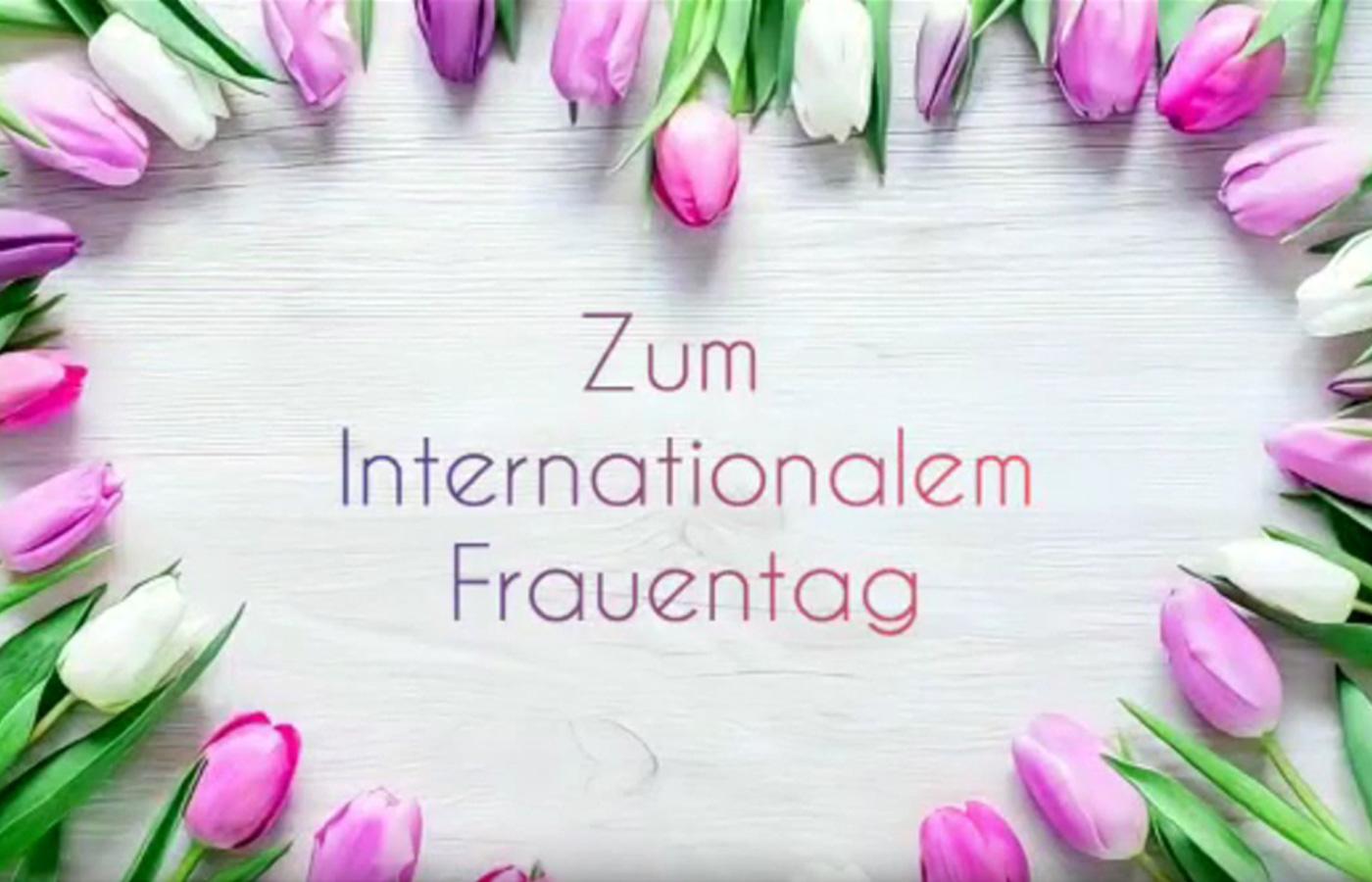 """ВИДЕО: Поздравление с Международным женским днём от КНМ """"Vorwärts""""!"""