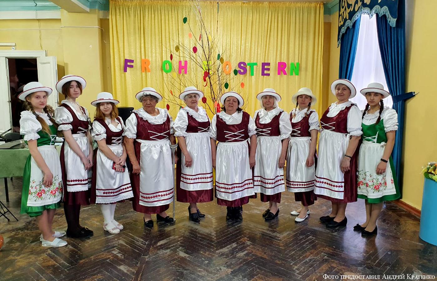 Следуя традициям немецкой Пасхи