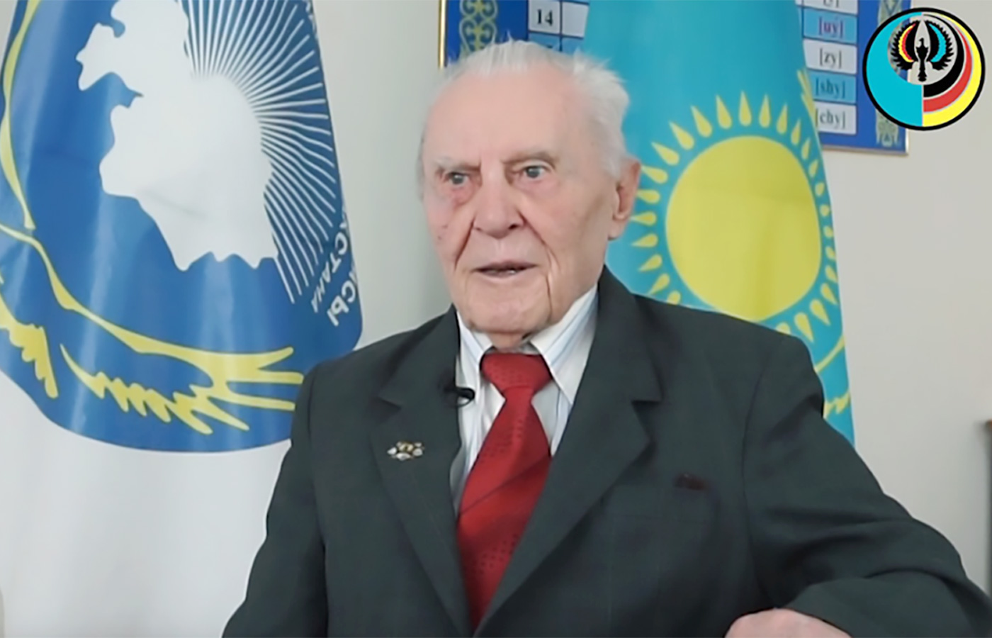 Иван Бельгер