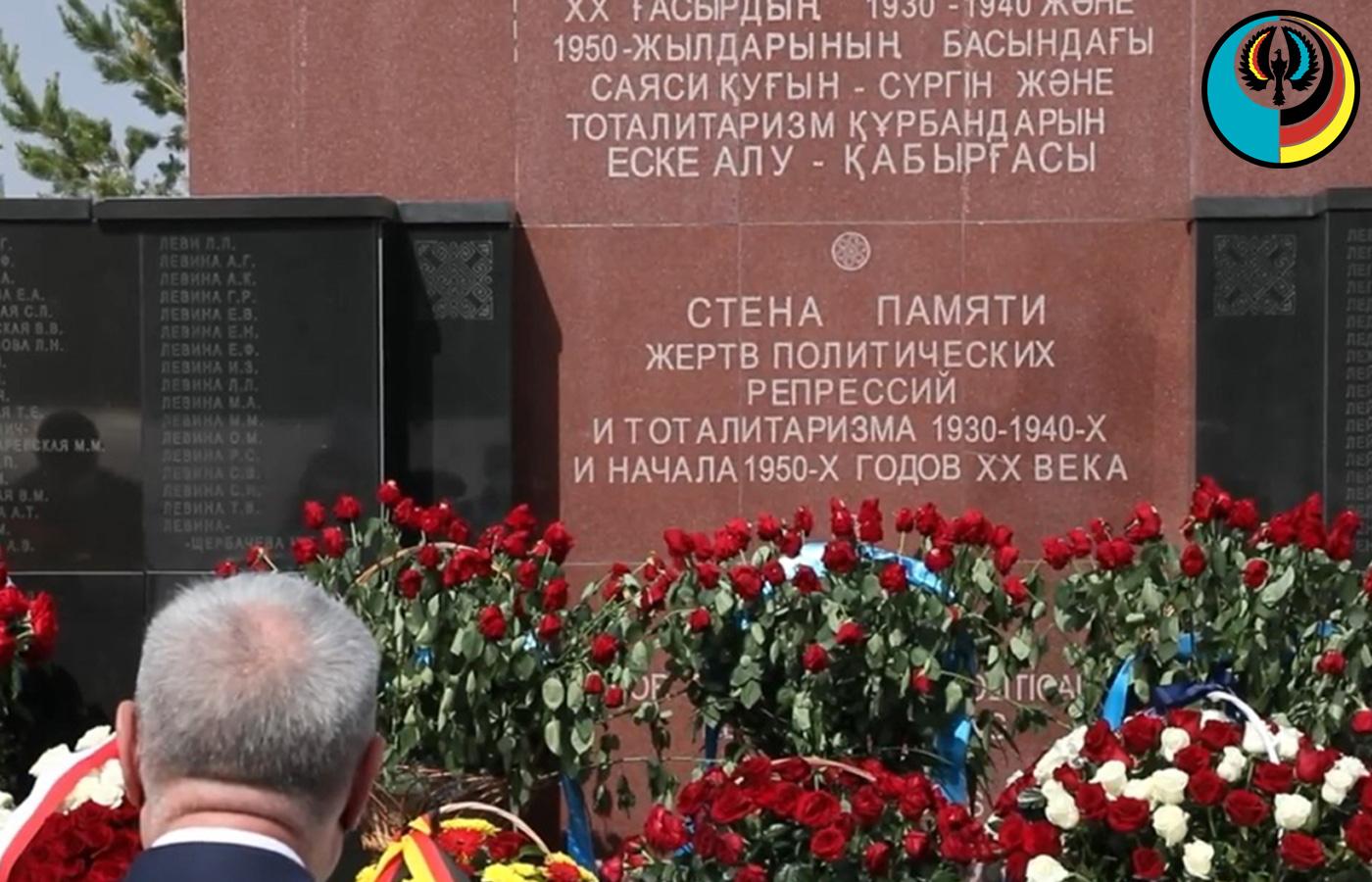 ВИДЕО: Выстраивая новые мосты между Европой и Казахстаном