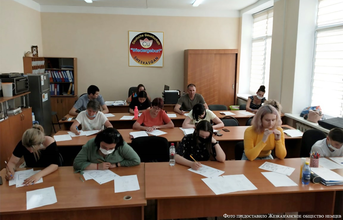 Курсы немецкого языка в Жезказгане