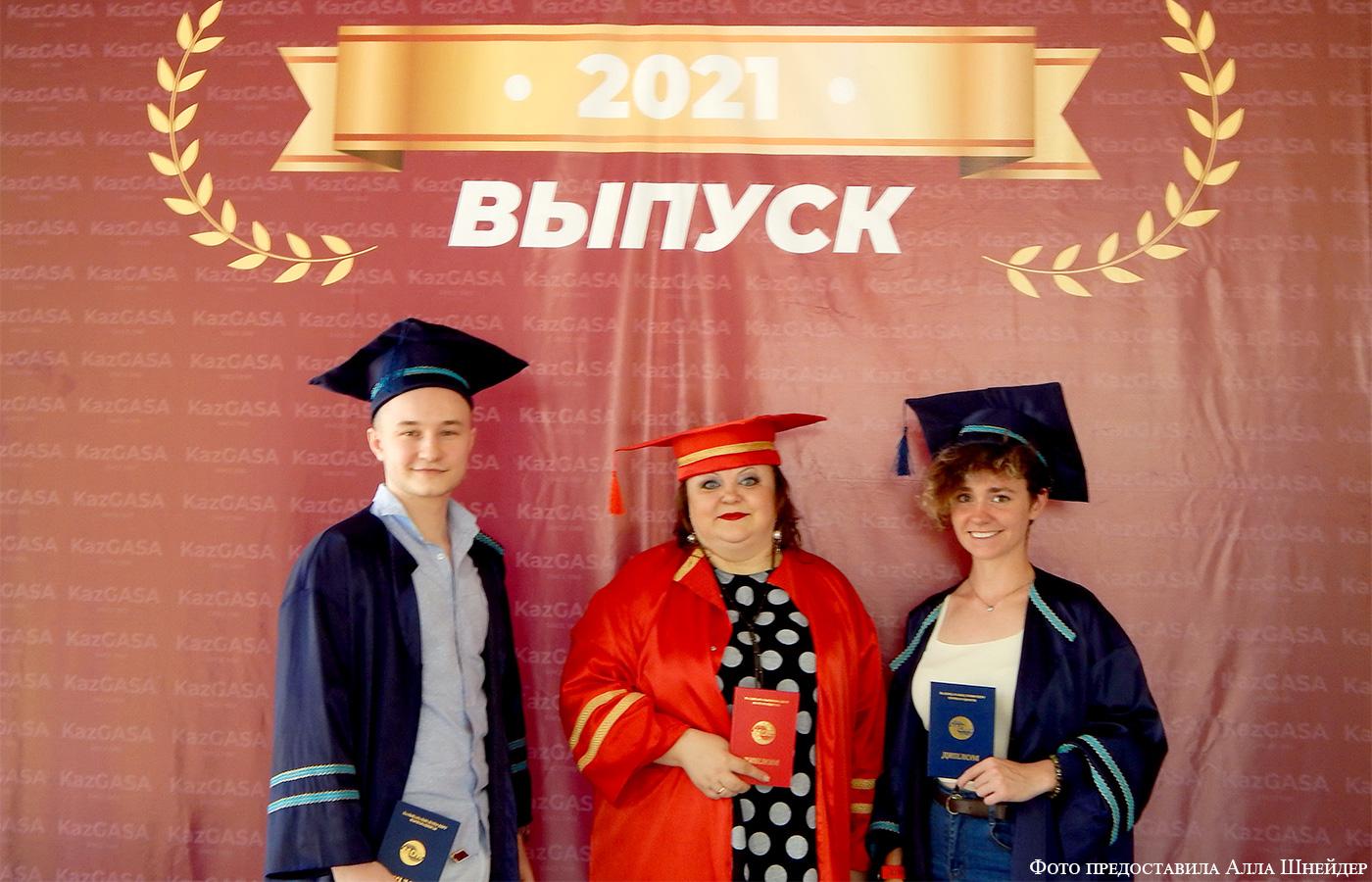 Получила диплом о высшем образовании в 45 лет