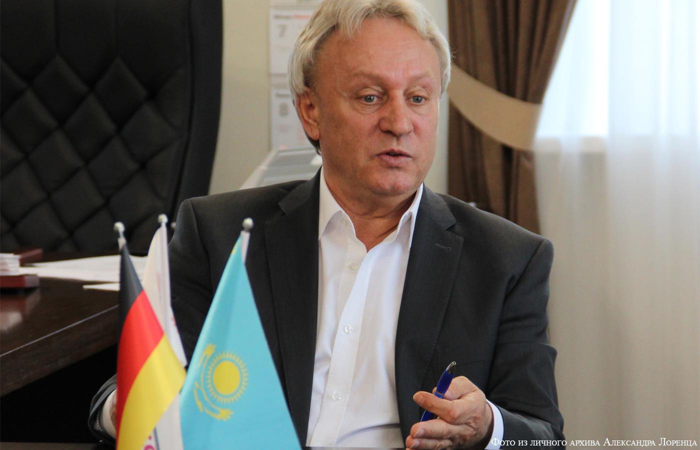 Александр Лоренц