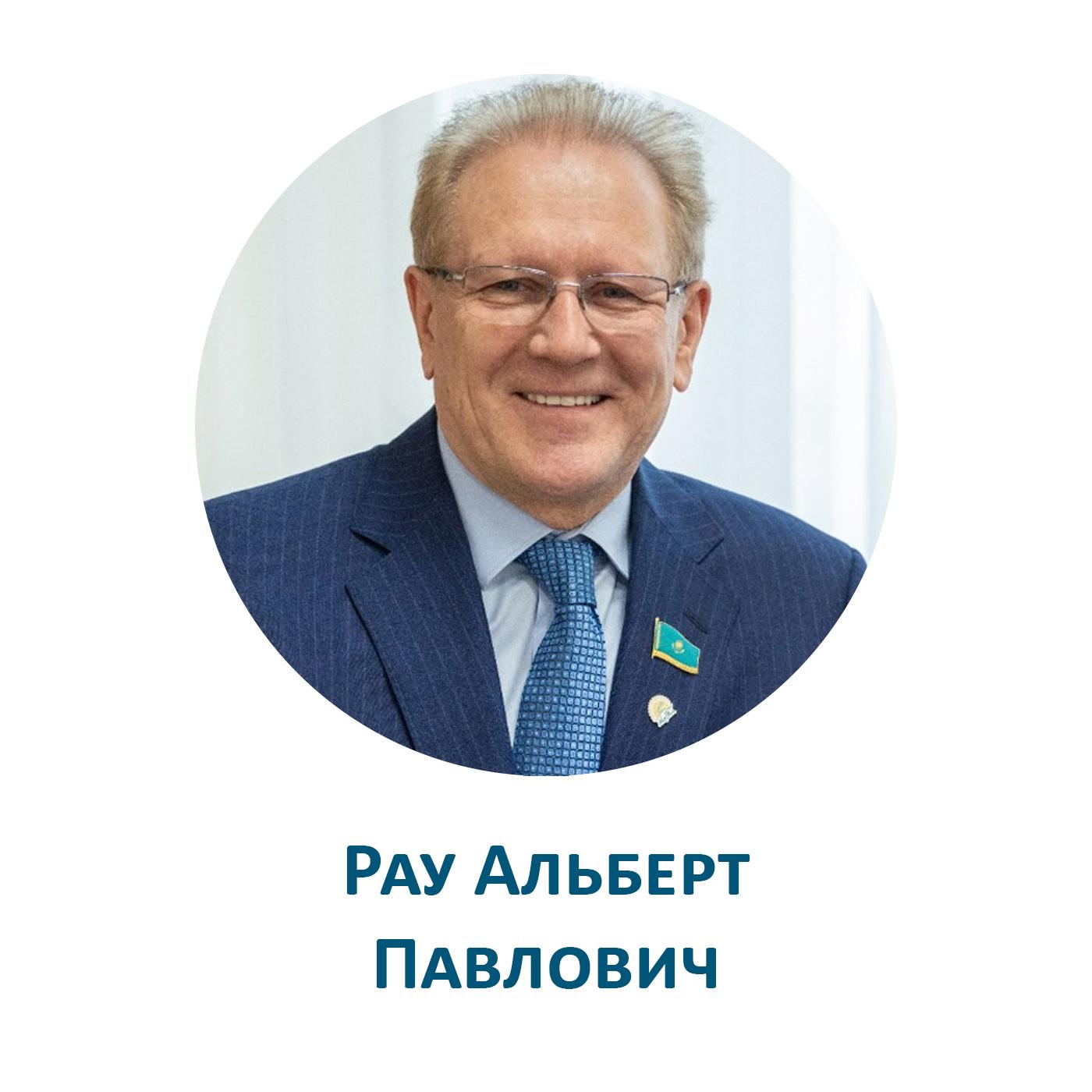 avangard-2021-gesellschaft-rau-1